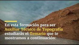 VÍDEO SOBRE EL TEMARIO Y LAS SALIDAS PROFESIONALES AL EDUCARTE COMO TÉCNICO EN TRANSPORTE SANITARIO