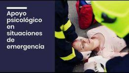 VÍDEO SOBRE EL TEMARIO Y LAS SALIDAS PROFESIONALES DE LA FORMACIÓN DE EMERGENCIAS SANITARIAS
